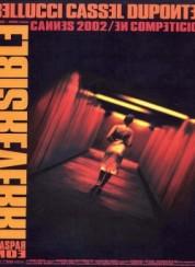 Dönüş Yok – Irreversible 2002 Türkçe Dublaj izle