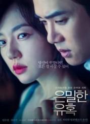 Gizli Bahçe, Secret Temptation 2015 Türkçe Altyazılı HD İzle