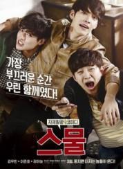 Twenty, Seumool 2015 Türkçe Altyazılı 1080p HD izle